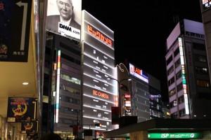 東京キャバクラ求人未経験のためのブログ