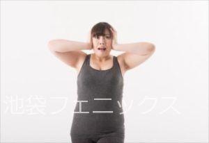 夜の仕事と太っている女性