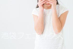 東京キャバクラで不採用になる地方のキャバ嬢