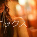 地方の人気キャバ嬢は東京のキャバクラでも通用する?